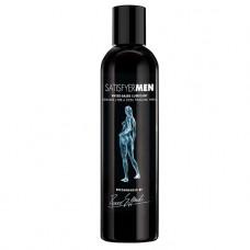 Satisfyer Men - Vannbasert glidemiddel - Kjølende